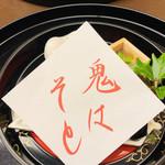 102671153 - 季節の移ろいを大切にする日本料理に欠かせない節句。3月は桃の節句でしょうか。