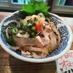 鱈腹魚金 - ふぐ皮ポン酢