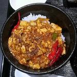 102677438 - ミニ麻婆豆腐丼