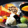 大皿惣菜 まぁる - 料理写真:別腹!!デザートも自慢です。お誕生日にいかがですか