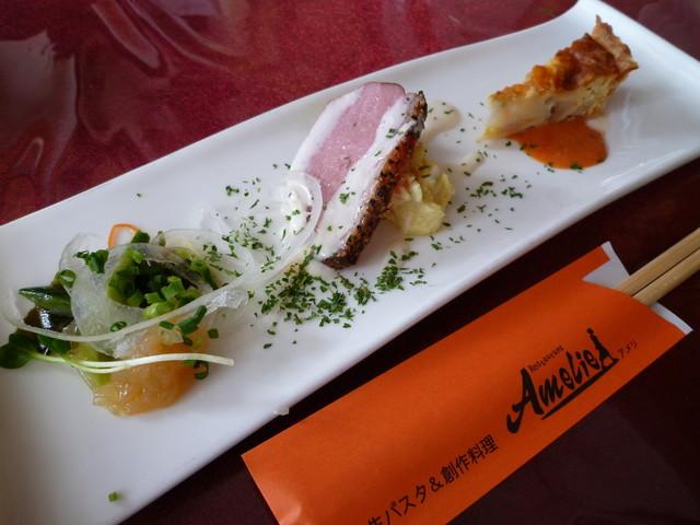 レストラン アメリ>