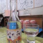 きくよ食堂 - 冷酒(300ml) 900円(税別)