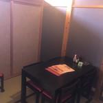 わたべ亭 - 個室席 4部屋