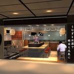 うなぎ 串料理 いづも - 内観イメージ