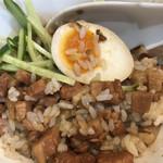 台湾MACHI - 滷肉(ルーロー)飯 撹拌後