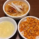 唐朝刀削麺 - ネギチャーシュー刀削麺と週替わりご飯のセット