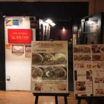 唐朝刀削麺 - 外観