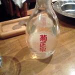 立ち飲み処 ○ - お酒