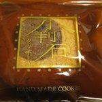 銅山堂 - 小判石包装