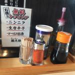 ラーメン番長 銀次郎 - 無料トッピングと卓上(お酢あるのはgood)