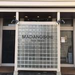 マダンセ -