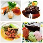 レストラン パルフェ - 大皿盛りコース各種