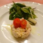 ピッツェリア・サバティーニ - 鶏胸肉と林檎ツナのマリネ