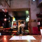 バビロン食堂 -