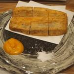 鶏割烹 ならや - 里芋(セレベス)の揚げ物