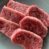 牛肉卸問屋直営 焼肉ホルモン八重山おときち