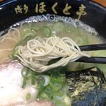 ほくと亭 - 麺カタ