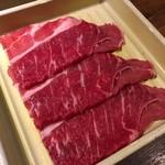 温野菜 - 旨み牛(加工肉)