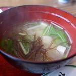 和風レストラン 松竹 - 布海苔の味噌汁。
