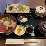 Tsukijiuemura -