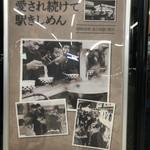 102727960 - 名古屋で昭和36年創業の老舗