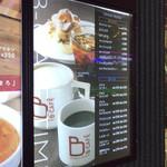B-CAFE -