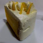 不二家 - バタークリームケーキ252円