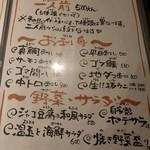 Hakatayoshiuo - メニュー②