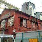 中国面点研究所 紫禁城 - 桜田通りに突然現れる赤い建物