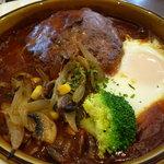 レストラン クレール - 煮込みハンバーグセット 1180円