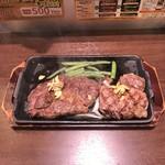 いきなりステーキ - トップリブ&ヒレ 盛り合わせ