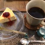 アキカフェ - 私の好きなチーズケーキとハウスブレンド