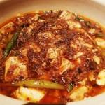 酒茶房如意 - ◆「麻婆豆腐」