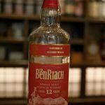 102749433 - Ben Riach  Aged 12 years