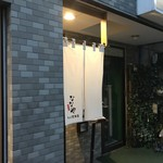 Nanaya - 外観