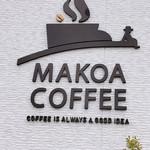 マコアコーヒー -