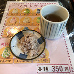 一休 - お茶と試食