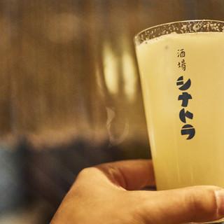 無農薬ノーワックスレモンを丸ごと使用した「生レモンサワー」