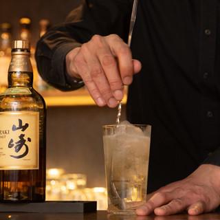 150種類以上のウイスキーの中から、特別な一杯をご提供。