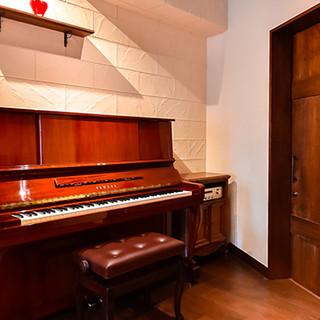 ≪毎日開催≫ピアノの生演奏を聞きながら優雅なお食事を♪