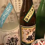 ソラマメ食堂 - 飲み放題の日本酒