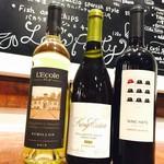 石焼きメキシカン コジコジ - スタッフ全員で行ったワイナリーのワインの数々 ソムリエ3人厳選の自然派ワイン
