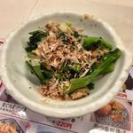 元祖立ち飲み屋 - アサリと小松菜のおひたし180円