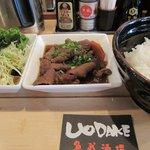 魚武酒場 - やわらかもっ煮定食