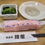 味処 陣屋 - お通し(ほうれん草ゴマ和え) 200円