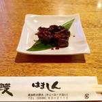 鰻はましん - 料理写真: