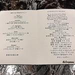 リナシメント - 新年 Loropianaさん(笑)