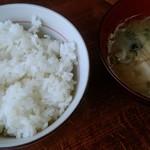 湊 原忠 - ご飯と御味噌汁