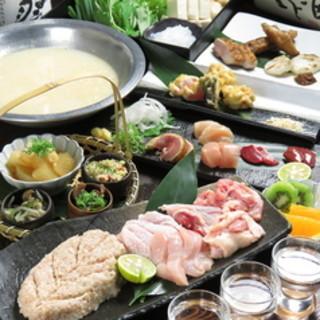 地酒含む2時間飲み放題付き宴会コース4500円~