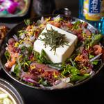 創作居酒屋 くつろぎ - 豆腐と海鮮サラダ